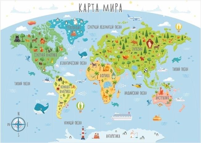 ФОТООБОИ BELLISSIMO Карта мира 140х100см B-001 Симфония - фото 15877