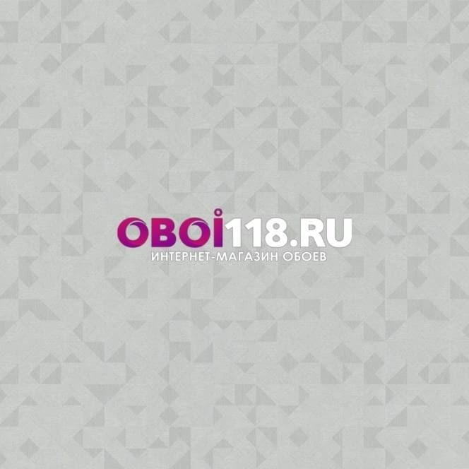 Обои 70310-44 Оригами Аспект - фото 17466
