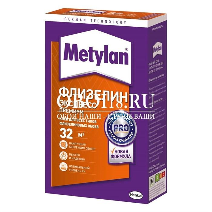 Клей для обоев Metylan Флизелин Экспресс Премиум, 285 гр. - фото 4554