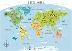ФОТООБОИ BELLISSIMO Карта мира 140х100см B-001 Симфония