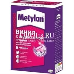 Клей для обоев Metylan винил, 150 гр.