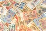 Фотообои DIVINO DECOR D-104 Советские деньги 400х270см - фото 19675