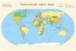 Фотообои DIVINO DECOR L-084 Мир политическая карта проекция 400х270см - фото 24488